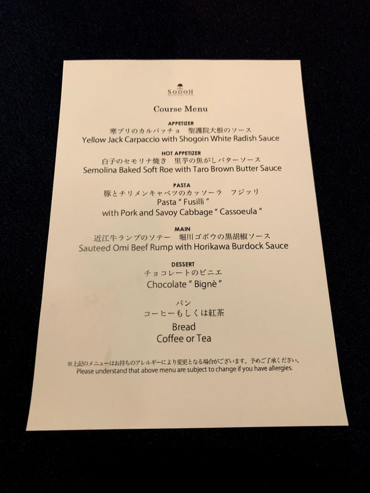 the sodoh course menu