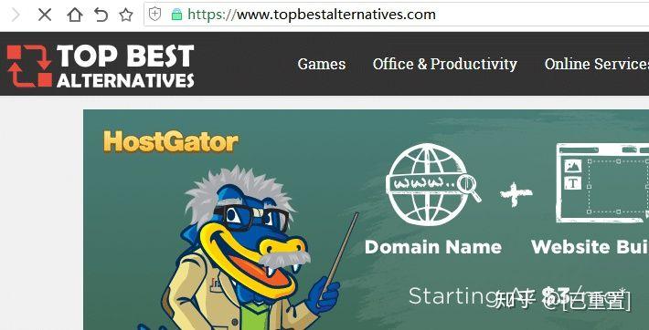 寻找免费的,可替代付费网站和工具的方法