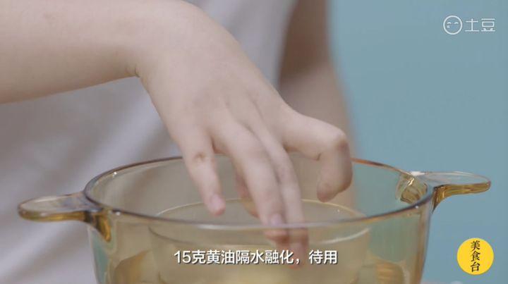 烘焙食谱 / 椰香十足的芒果糯米滋