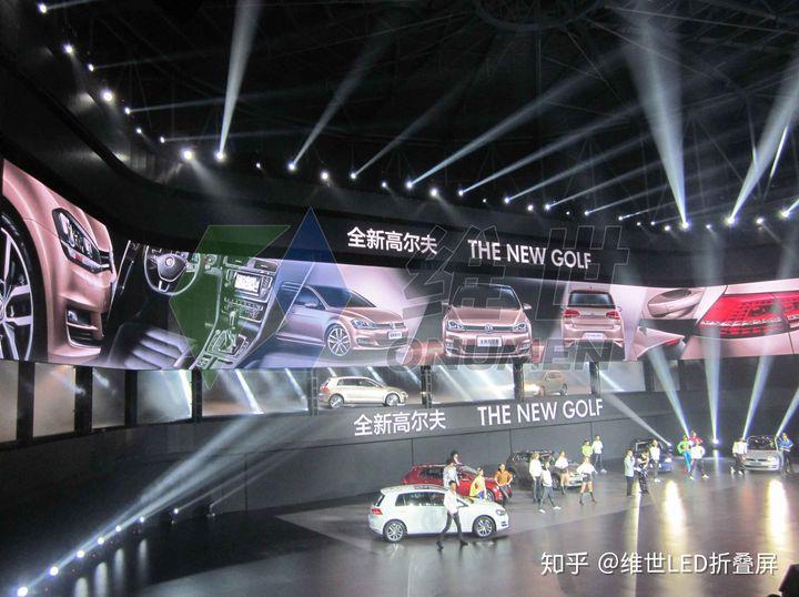 大众golf新款车型发布会选用维世LED折叠屏