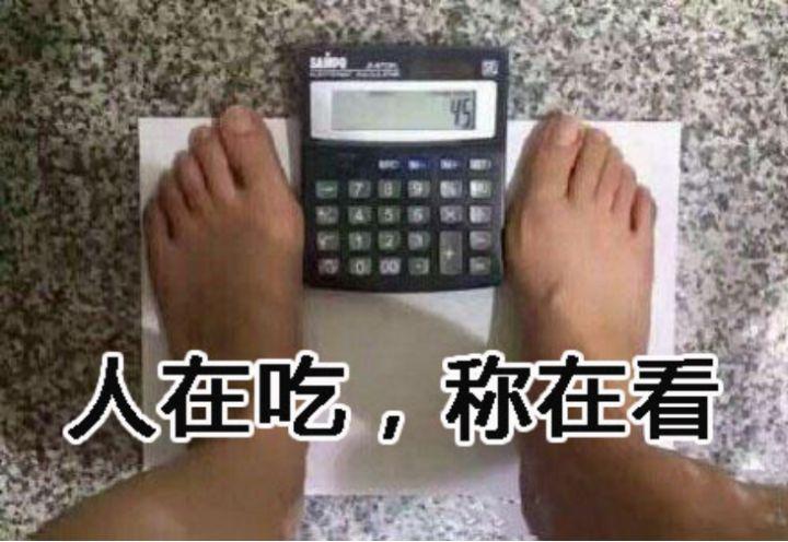 无论想瘦多少斤,只要你想减肥,这个方法一定要看看
