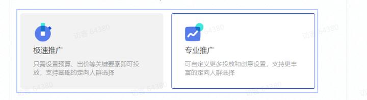 巨量千川怎么投视频带货,千川广告代理