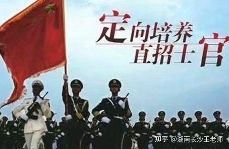 长沙凯舟科技职业学校:国防预备役开始报名了,招收初中毕业生 商业资讯 第2张