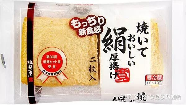屋 豆腐 相模