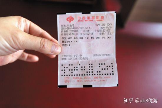 分享几个常见的彩票技巧