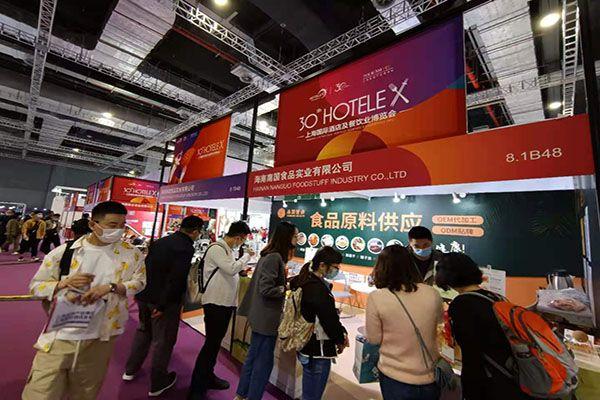 「南國」邀您相約HOTELEX上海國際酒店及餐飲業博覽會!