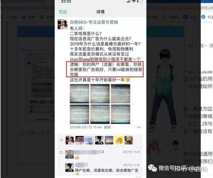 白杨SEO:如何判断一个产品应该如何推广?-中国SEO联盟