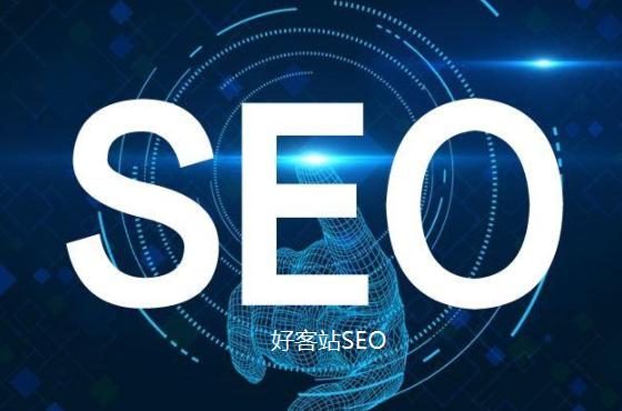 SEO技术团队阳泉网站优化公司讲解做seo初期,工资是多少钱?