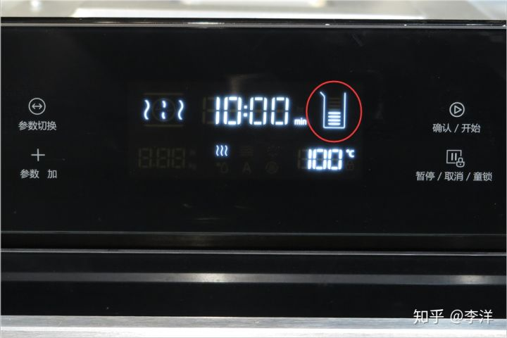 拆机评测:美的嵌入式蒸烤箱一体机TQN34FBJ-SA优缺点曝光 电器拆机百科 第10张