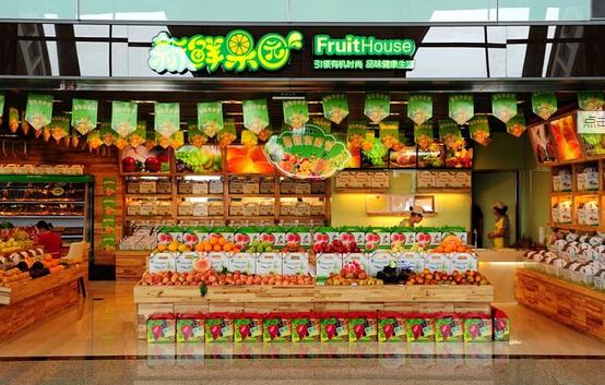 开一家水果店需要多少资金(开水果店赚钱吗)插图