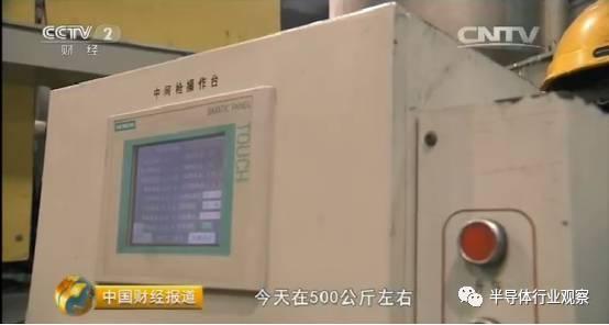 国内芯片技术交流-中国半导体在三个领域打破了国外垄断 半导体行业观察risc-v单片机中文社区(9)