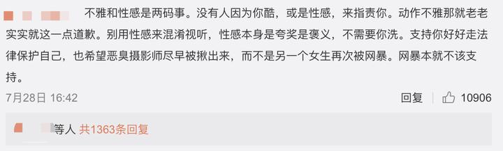 是谁在侮辱中国女孩的「性感」审美?4