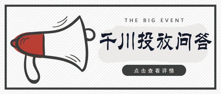 千川直播广告投放问题,怎么解决