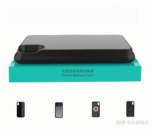 让科技改变生活,三力达科技推出苹果无线充背夹电池