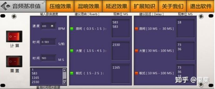 RME babyface pro 网络K歌调试流程(1000元精调效果)
