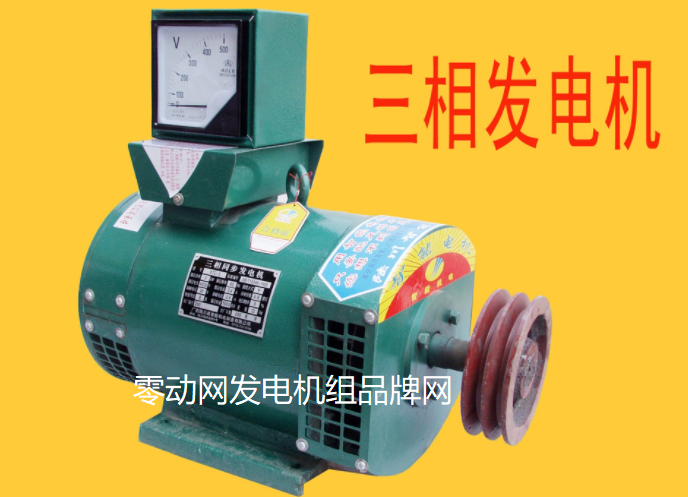 陆川三相发电机组产品设计图片效果