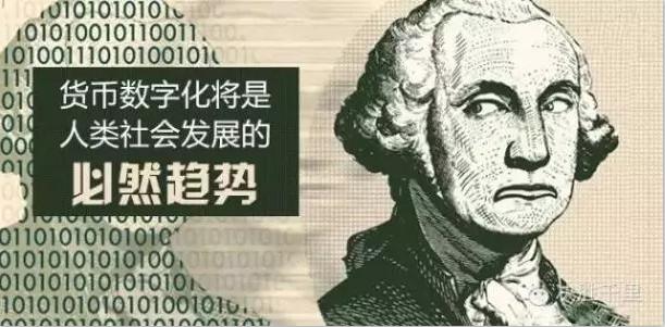 满星云的Monies幕亿银行制度注册流程,Monies数字银行好不好做???