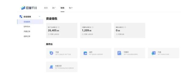 千川直播广告推广带货怎么做,(淘宝直通车怎么开才有效果),都在这里了