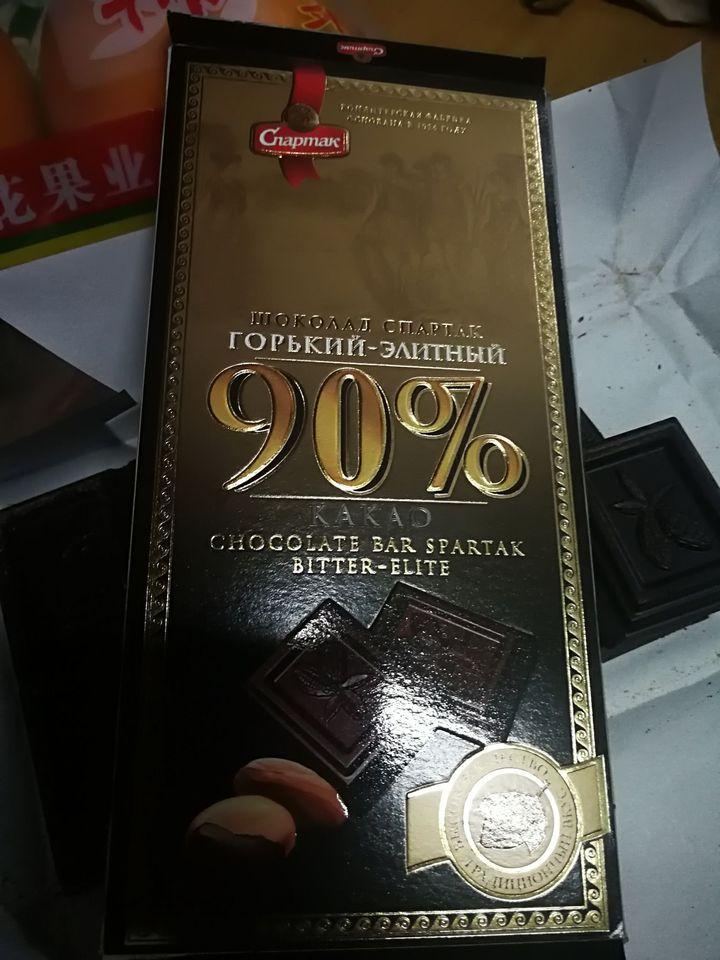 俄罗斯黑巧克力测评巧克力15