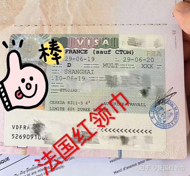 大家知道留学递签需要注意哪些细节吗?