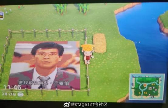动物之森switch中文版截图
