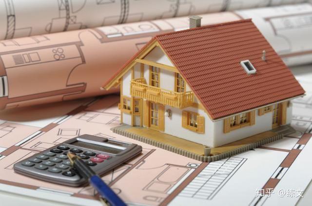 房抵贷需要哪些条件