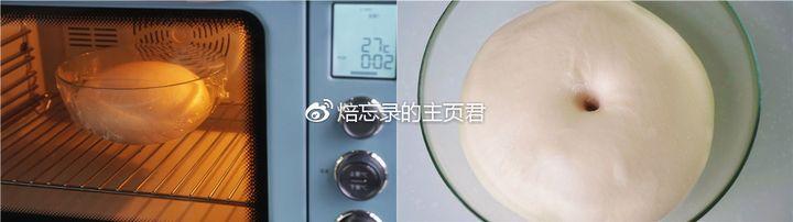香软白吐司制作方法