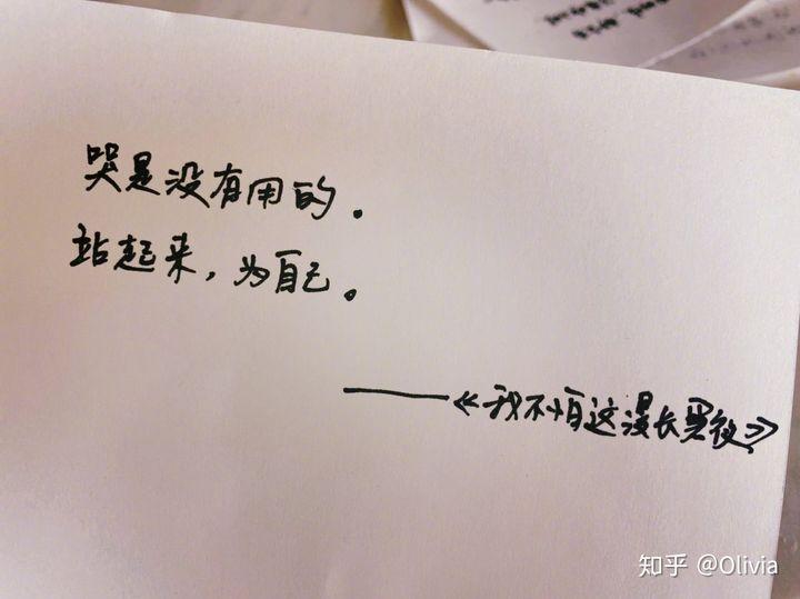 励志名言警句 励志是给人快乐,激励是给人痛苦。