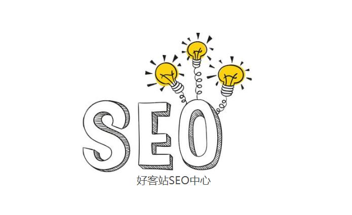 seo品牌推广招聘-国内SEO品牌词推广招聘网站-外贸SEO招聘专业技术网站