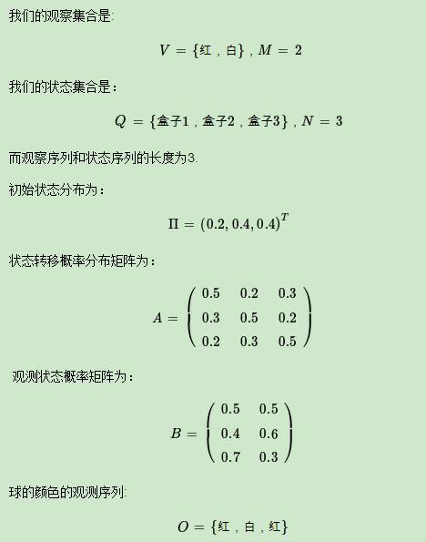 隐马尔可夫模型HMM插图49