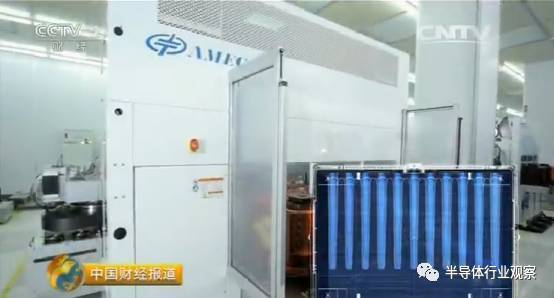 国内芯片技术交流-中国半导体在三个领域打破了国外垄断 半导体行业观察risc-v单片机中文社区(14)