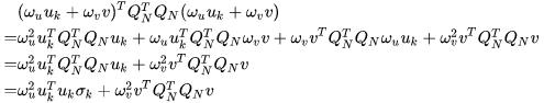 从零手写VIO——(六)VINS 初始化和 VIO 系统插图(43)