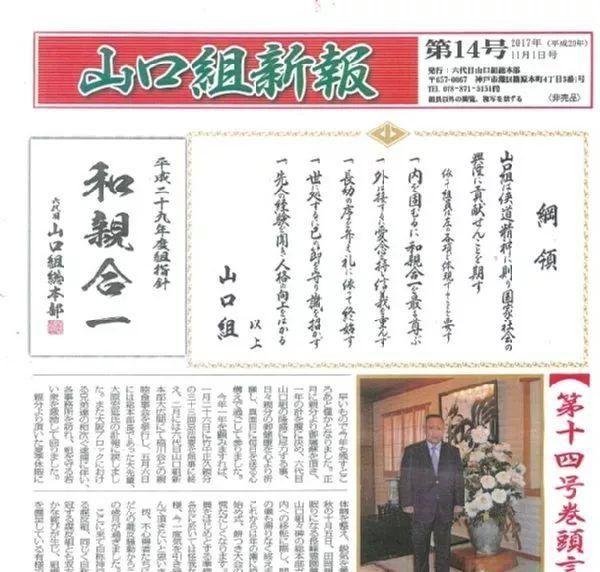 日本黑社会的中年危机:这个杀手不太行