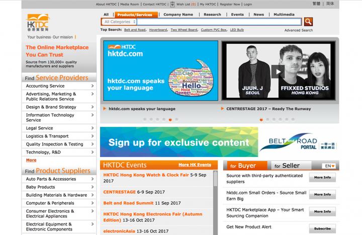 中小企业ERP——在香港常用的外贸B2B网站介绍