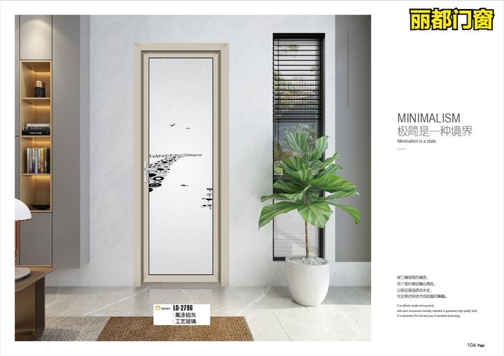 住宅入户门可以内开吗(平开门是向内开还是向外开)插图(2)