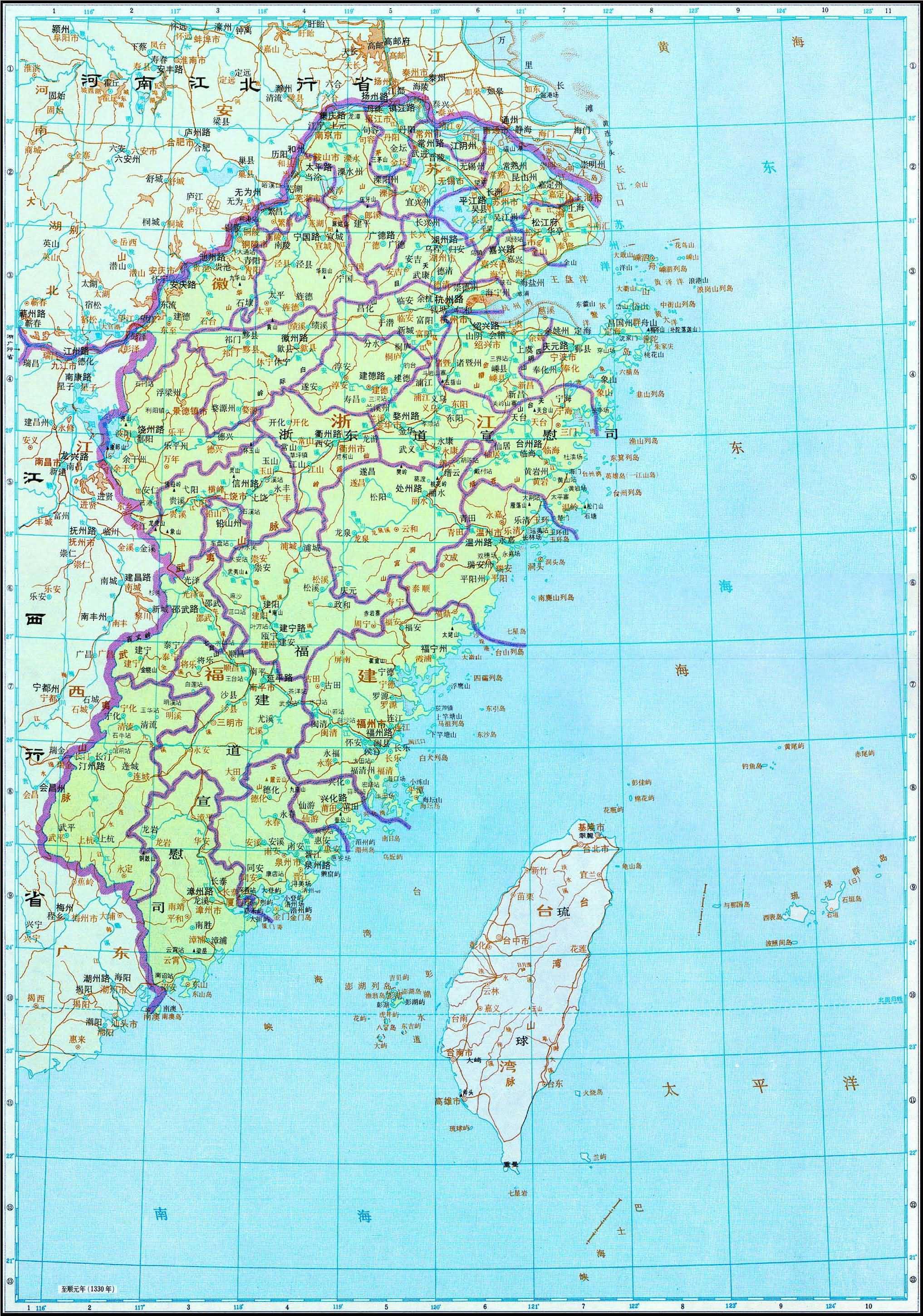 太湖流域的苏州无锡和湖州杭州为何会被划分到两个不同的省份里去?