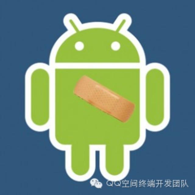 安卓App热补丁动态修复技术介绍