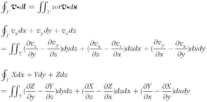 piv是什么意思_斯托克斯公式 nba斯托克斯 斯托克斯方程_龙太子供应网