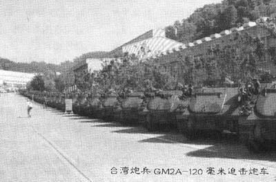 台湾陆军最强战力——狗之巡礼  AHQ篇