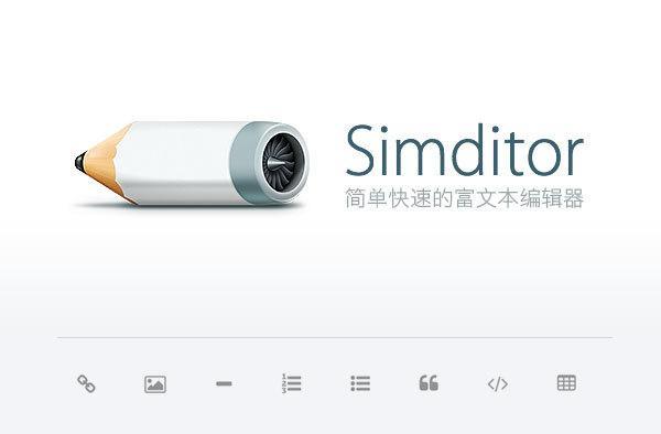 Simditor——Tower的在线编辑器