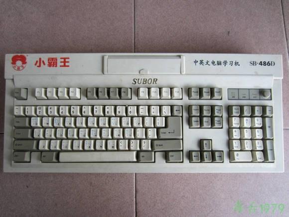 电脑拆机_【1】原版小霸王学习机 - 知乎