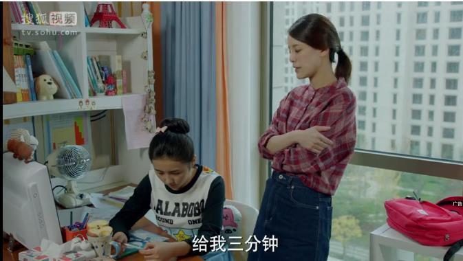 成方圆的孩子_《小别离》:江语晨饰演的周佳成一定是孩子长大后最完美的 ...