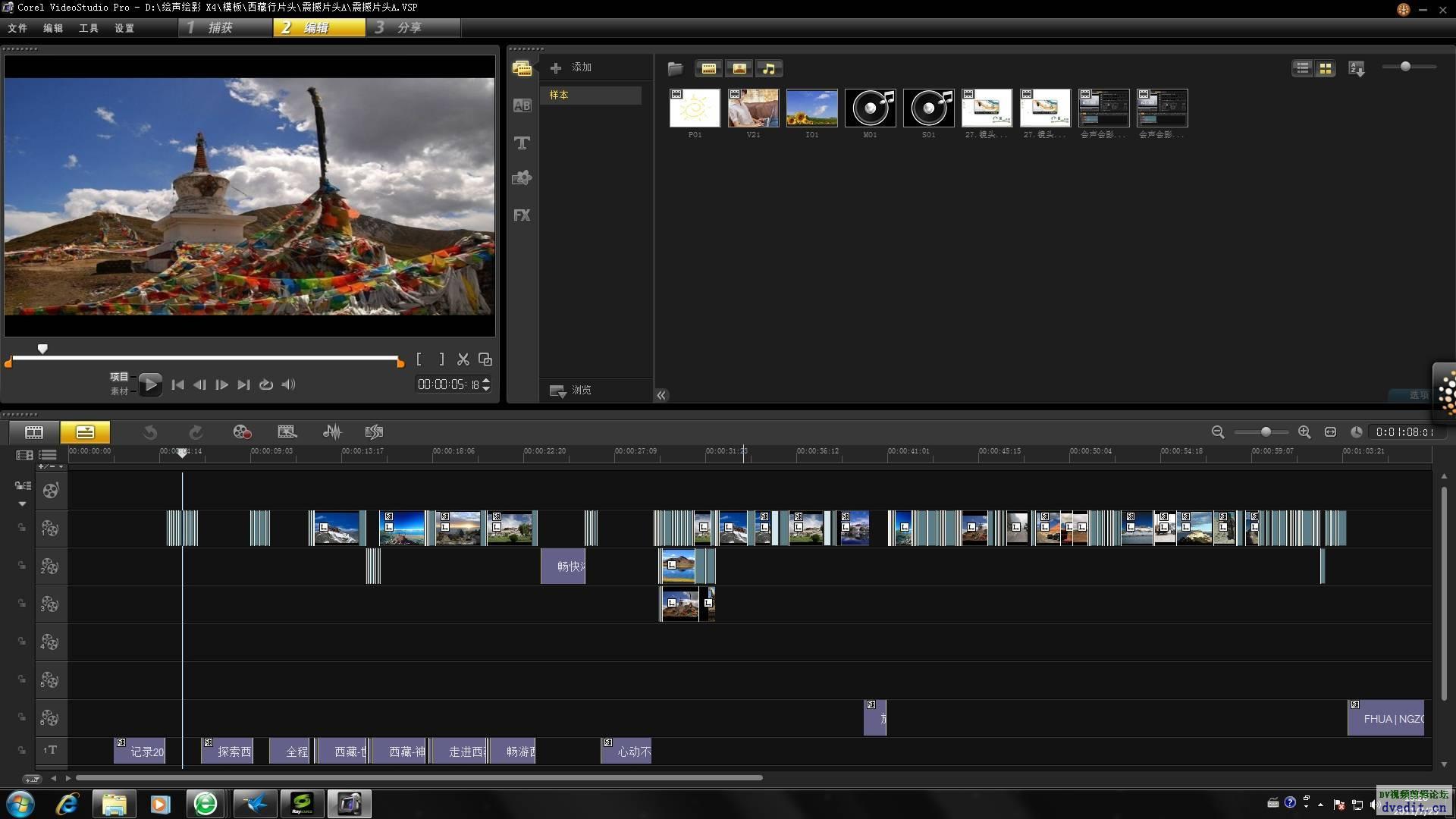 深夜干货:如何学会视频剪辑?