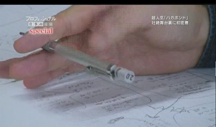 有哪些100元以内好用的绘图用自动铅笔?