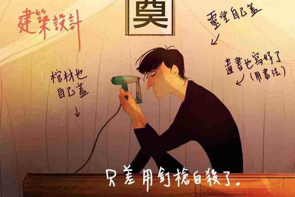 线上旅展_台湾实践大学设计怎么样? - 知乎