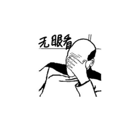 姜丰林个人资料_姜丰林这个名字怎么样能打多少分