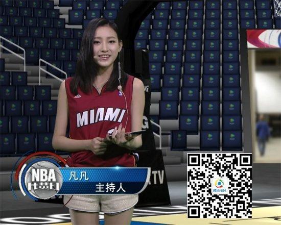 腾讯垄断 NBA 网络直播,你还看不看?