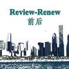 Review-Renew
