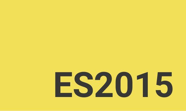 生成器(Generator)——《实战 ES2015》章节试读