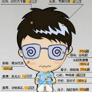 TQ Tan